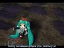 Hello, Planet - Hatsune Miku - Animated version RUS SUB