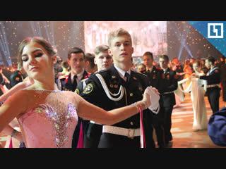 Кремлевский кадетский бал