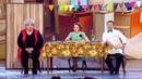 Старий Новий Рік 2019 - Гумористичне привітання для всієї родини - Дизель шоу - Щедрий вечір