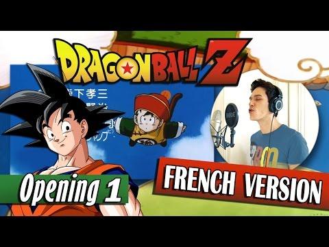 ▶️ [French Cover] Dragon Ball Z - Cha La Head Cha La (Générique/Opening 1)