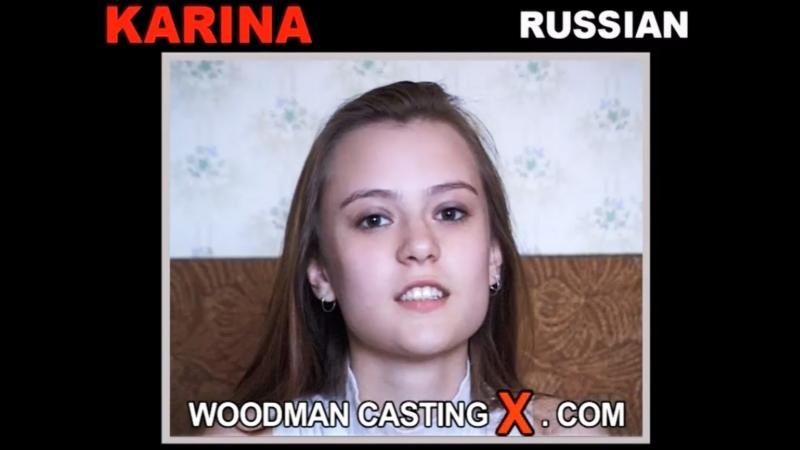 Порно кастинг с Русской девушкой у Вудмана Woodman Casting X