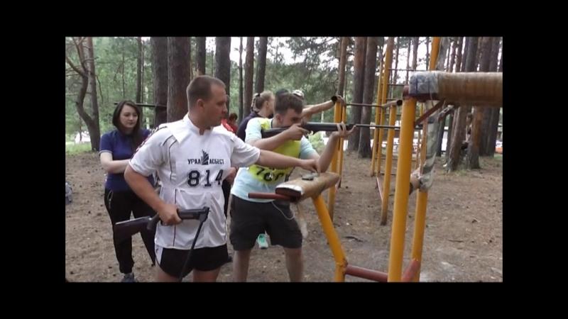 велосоревнования стрельба прыжкивдлину Ураласбест молодыеспециалисты выходные ЛетнийГород
