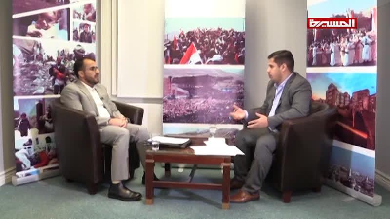 المقابلة الخاصة مع رئيس الوفد الوطني محمد عبدالسلام في السويد 13-12-2018