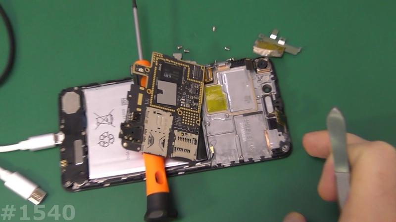 Перевести Lenovo S60-A в режим EDL