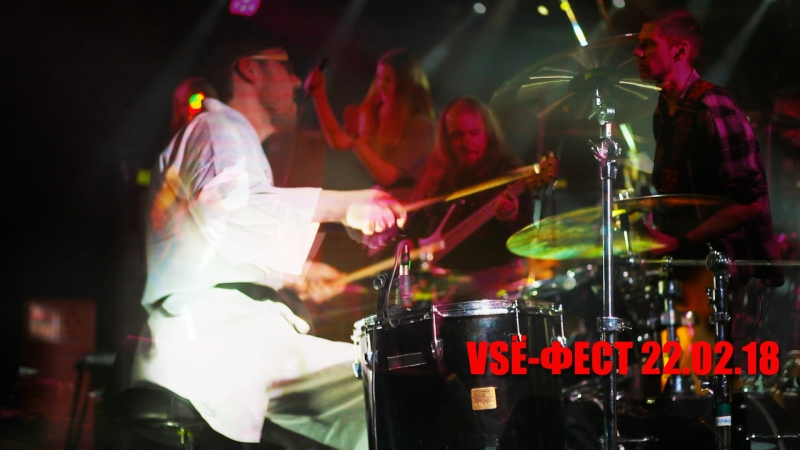 Интервью с музыкантами гала-концерта 22.02.18 VSЁ-ФЕСТ ЗЭ Бэст Зал Ожидания