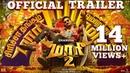 Maari 2 Official Trailer Tamil Dhanush Balaji Mohan Yuvan Shankar Raja
