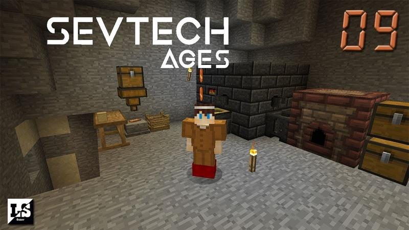 Minecraft: SevTech - 09 Новые руды и большая печка