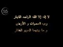 Ду'а для очищения от малых и больших грехов Имам Хамид mp4