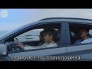 [РУСС. САБ] 180430 EXO-CBX x Hyundai Kona Electric - Beautiful World 아름다운 강산 (Beautiful Gangsan) MV