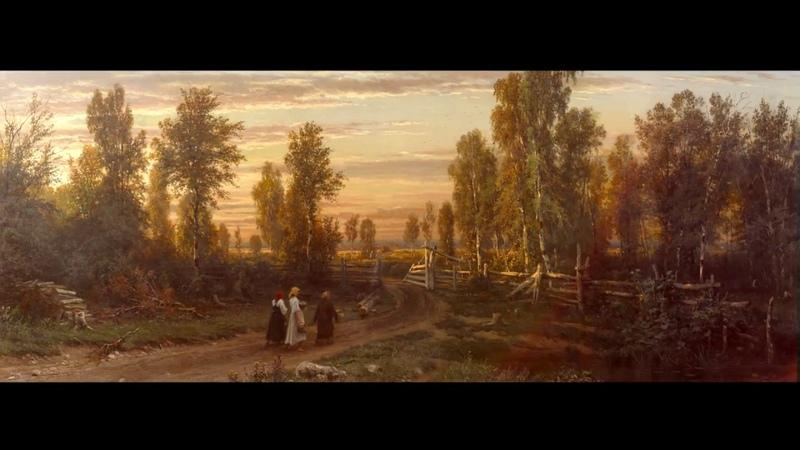 И Шишкин Одинокие леса Ожившие полотна