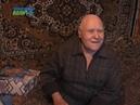 Житель города Конаково отметил круглую дату–90 лет исполнилось Николаю Павловичу Сафронову