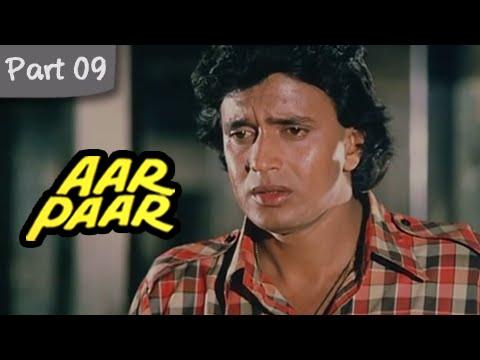 Aar Paar - Part 0911 - Classic Blockbuster Hindi Movie - Mithun Chakraborty, Nutan