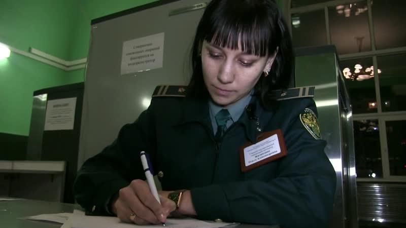 В Забайкальске таможенники и пограничники обнаружили в вагонах с рудой более 136 кг дериватов