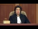 Суд присяжных (9.06.18) ( Собачий мир )