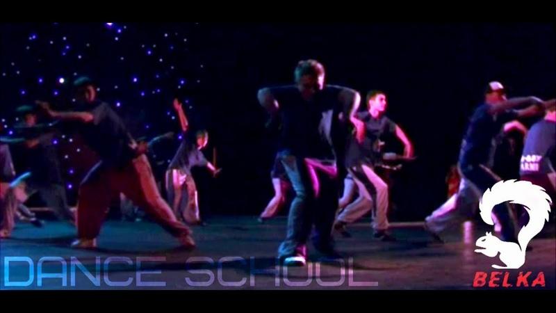 Школа современного танца Белка - Открытие (Отчётный концерт 2011)