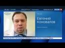 Весеннее обострение участились случаи нападения психически нездоровых людей на улицах Россия 24