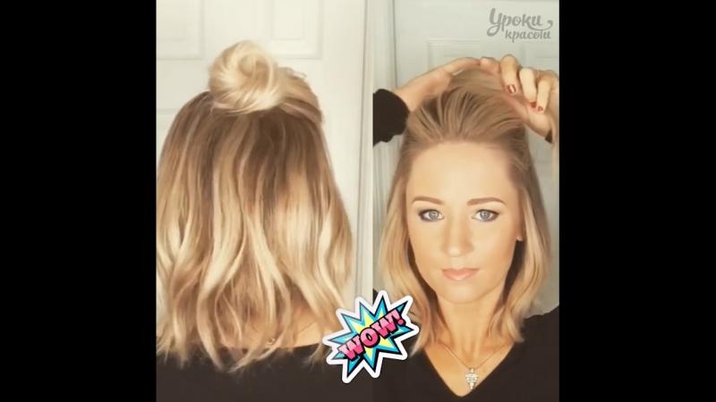 Нежные причёски для обладательниц коротких волос