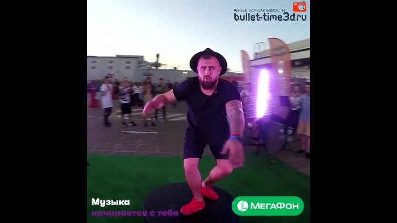 видео 3в1