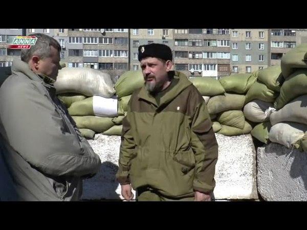 Марат Мусин встретился с командованием народной милиции ЛНР