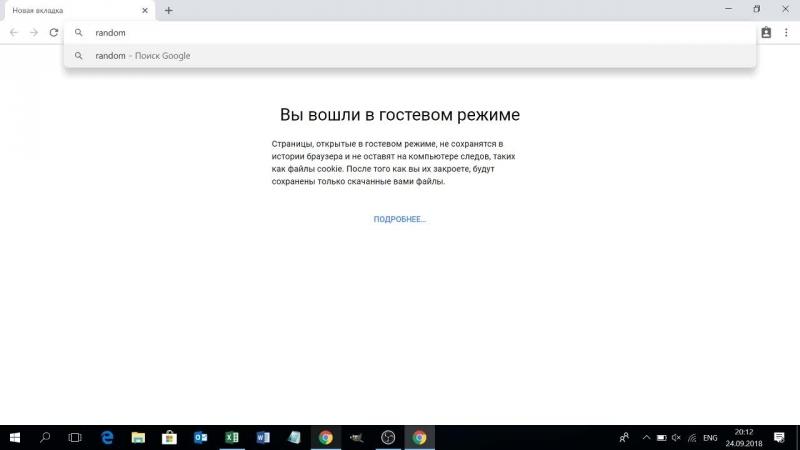 Live Горящие туры Travelata.ru
