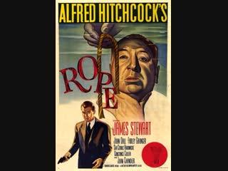 The Rope (1948) James Stewart, John Dall, Farley Granger