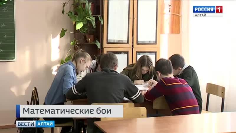 В Барнауле проходит межрегиональный турнир Математические бои