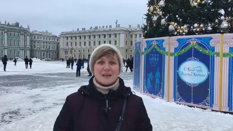 Поздравления от Натальи Талановой