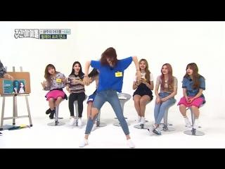 I O I relay free dance Weekly idol EP 266