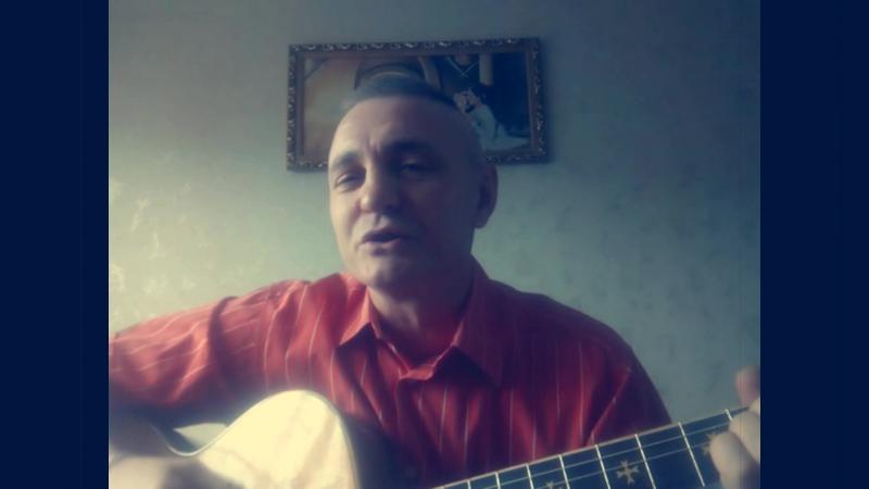 Океан Эльзи - Выше неба - Мой вариант песни