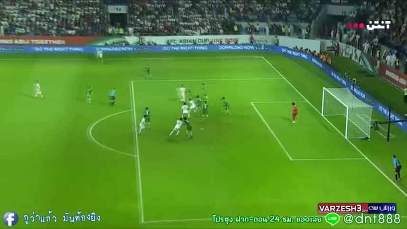 ไฮไลท์ฟุตบอล อิหร่าน -vs- อิรัก