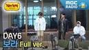 [RADIO] 190424 Полный эфир радио MBC FM Kim Shin Young's Noon Song of Hope