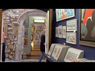 【k】france travel-saint paul de vence _atelier_workshop_côte dazur_french riviera