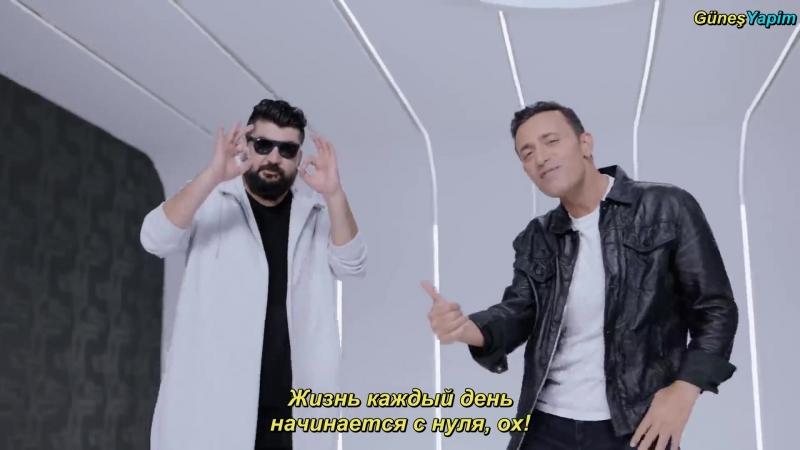 Mustafa Sandal feat. Eypio - Reset