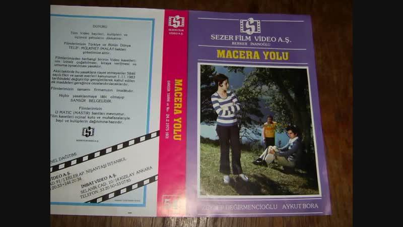 Macera Yolu 1974 (Türk filmi)