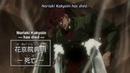 JJBA Stardust Crusaders - Kakyoins Death