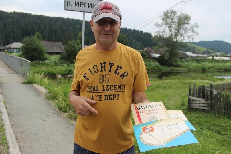 Иван Леонидович Серенко