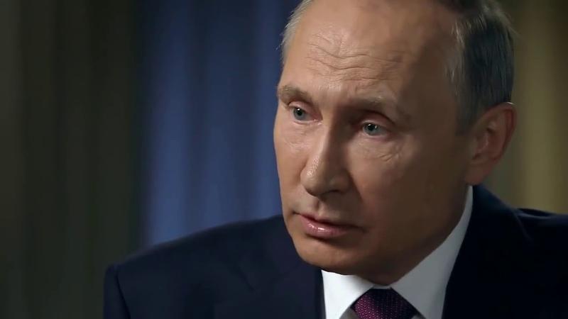 Американцы кинули Путина во время Майдана.
