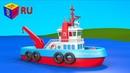 Конструктор: собираем корабль буксир. Обучающий мультфильм для детей от 3 лет