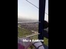 Көк төбе Алмата 24 05 2018г