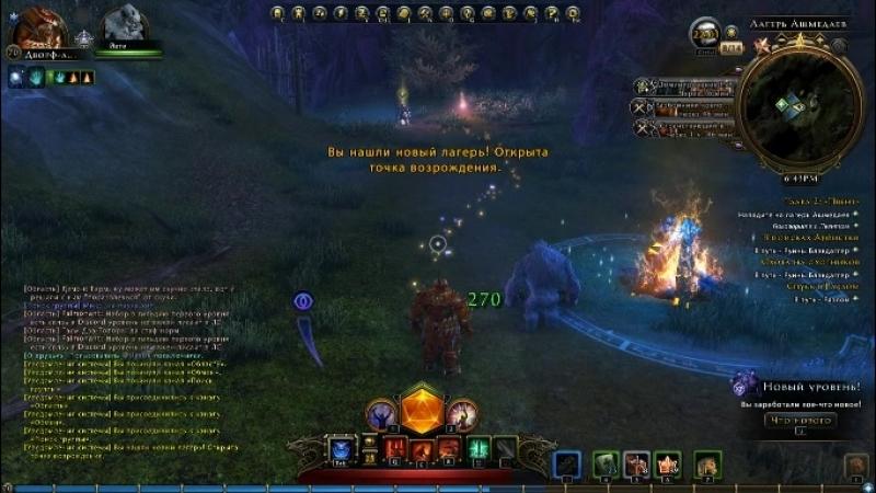 дворф ловкач проходит задания Король дворфов по сценарию R A Salvatore в игре Neverwinter Online