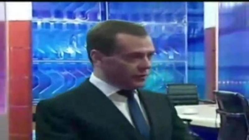 Медведев про пришельцев