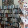 Детский отдел Библиотеки имени Гоголя