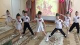 Танец в детском саду к 9 мая старшая группа