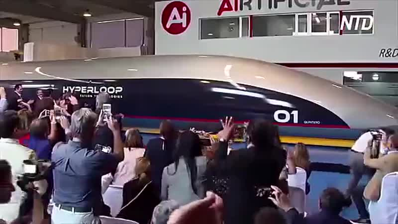 Скорость 1200 км_ч - полномасштабный прототип пассажирского поезда!