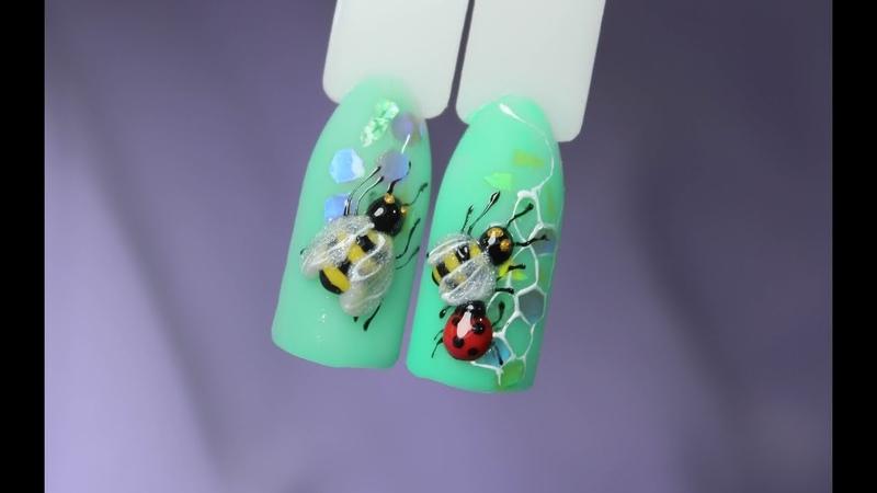 Пчела на ногтях дизайн ногтей насекомое букашки на ногтях хит лета 2018