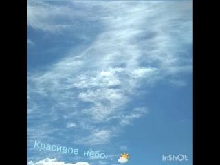 🌥️🌤️🌥️ красивоенебо красотавокругнас небо облака взглянинанебо Самара гармония счастье всемтепладобраипозитива sky cl