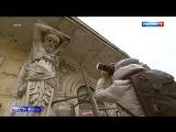 Атланты расправят плечи: в знаменитом доме на Солянке началась реставрация