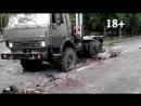 Годовщина первой бомбардировки Донецка,Гореть тварям в аду!