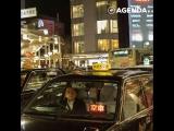 Молчаливое такси