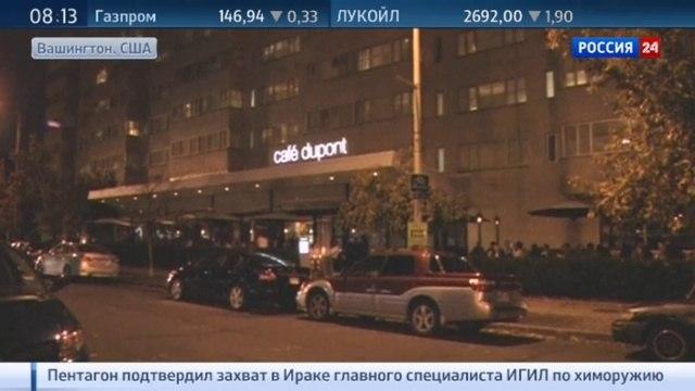 Новости на Россия 24 Смерть Михаила Лесина неожиданный поворот дела